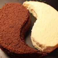 Steg-för-Steg: Ying Yang-tårta